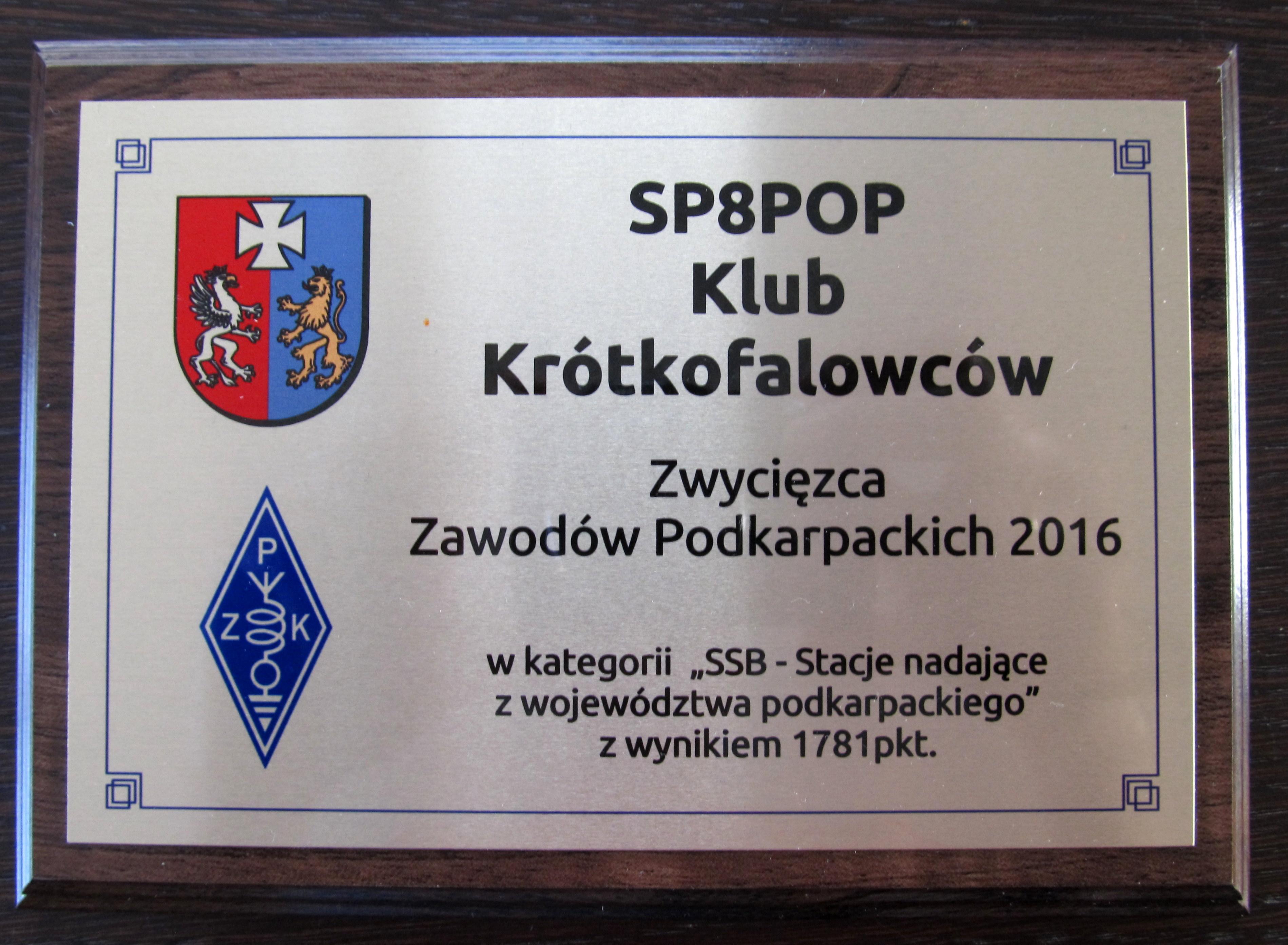 SP8POP - Zwycięzca Zawodów Podkarpackich 2016